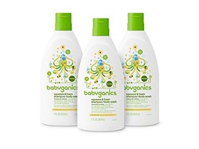 Babyganics Baby Shampoo with Squeeze Foamer Body Wash, Chamomile Verbena, 7 ounce - Image 1