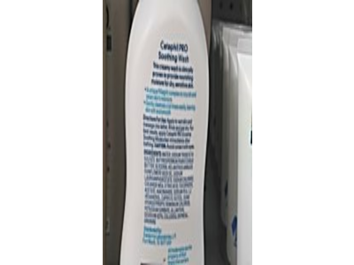 Cetaphil Pro Soothing Wash, 10 Ounce (Pack of 3) - Image 3