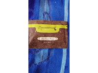 Macadamia Oil Deep Repair Masque Unisex, 1 oz - Image 3
