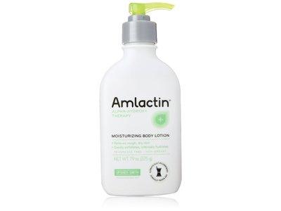 AmLactin 12% Moisturizing Lotion, 7.9 oz