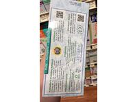Auromere Mint Free Ayurvedic Herbal Toothpaste, 4.16 oz - Image 4