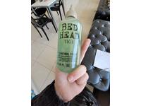 Bed Head Control Freak Hair Serum, 8.45 Fluid Ounce - Image 7
