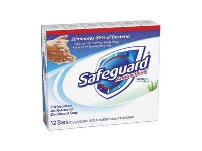 Safeguard Antibacterial Bath Bar Soap, 47.8 oz