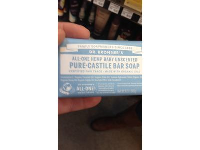 Dr. Bronner's All-One Hemp Baby Unscented Pure-Castile Bar Soap, 5 oz - Image 4