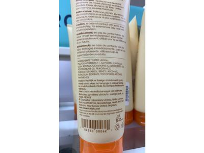 Mixed Chicks Curl Sculptor - Fast Dryig and Moisturizing Definer, 8 fl. oz. - Image 4