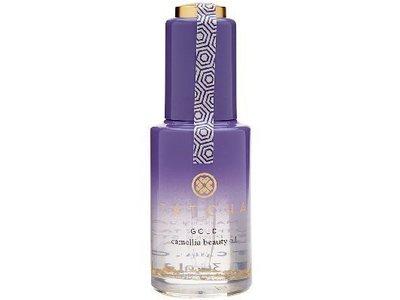 Tatcha Skincare Luminous Dewy Mini Skin Mist, 0.4 Ounce