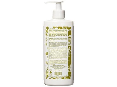 Eminence Organics Coconut Firming Body Lotion, 8.4 fl. Ounce - Image 4