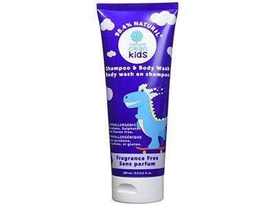 Nature Clean Kids Shampoo & Body Wash, Fragrance-Free, 9.4 fl oz