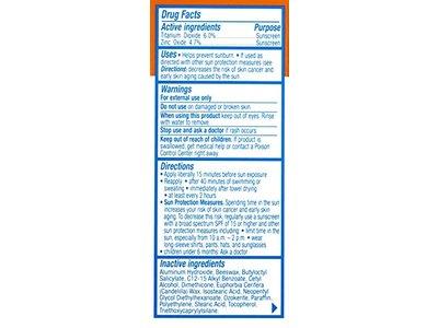 Mustela Broad Spectrum SPF 50-Plus Mineral Sunscreen Stick, 0.5 oz. - Image 3