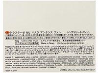 Kerastase Nutritive Masquintense Fine Hair Treatment, 6.8 Ounce - Image 5