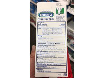 Benadryl Itch Relief Stick, Extra Strength, 0.47 oz (Pack of 3) - Image 8