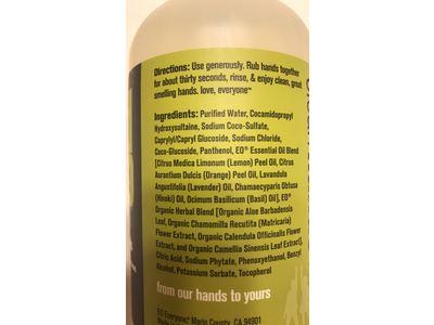 Everyone Hand Soap, Lemon & Basil, 12.75 fl oz - Image 4