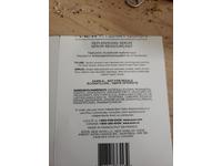 Avon Anew Hydra Fusion Replenishing Serum, 1.0 fl oz - Image 3