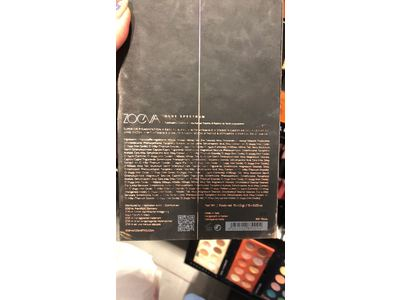 "Zoeva Nude Spectrum Eyeshadow Palette, ""Every color illuminates"" - Image 3"