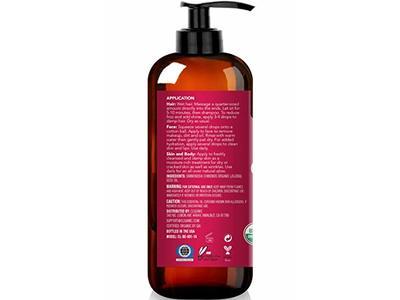 Cliganic Organic Jojoba Oil 16 oz with Pump - Image 6