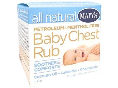 Maty's All Natural Baby Chest Rub, Coconut + Lavender + Chamomile, 1.5 oz
