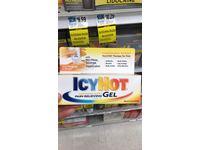 Icy Hot Vanishing Gel, 2.5-Ounce - Image 3