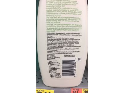 Aveeno Active Naturals Positively Radiant Exfoliating Body Wash, 18 fl oz - Image 4