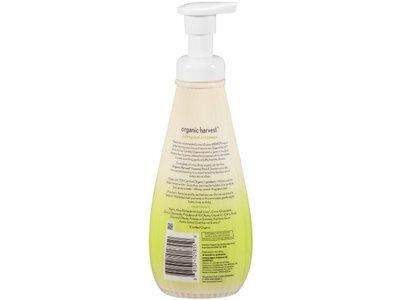 Aveeno Baby Organic Harvest Wash and Shampoo, 8 Ounce - Image 3