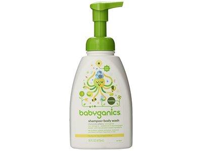 Babyganics Baby Shampoo Plus Body Wash, Chamomile Verbena, 16 Ounce