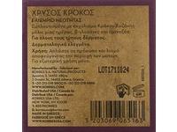 Korres Golden Krocus Elixir , 1 Fl oz. - Image 9