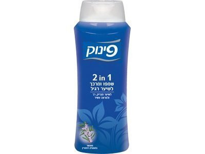 Pinuk 2-in-1 Shampoo Plus Conditioner for Normal Hair with Rosemary Extract