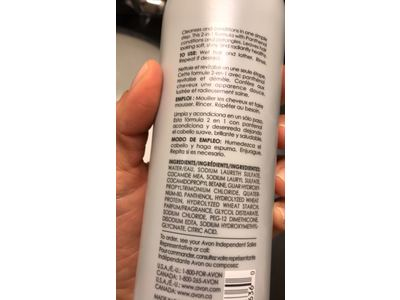 Advance Techniques Daily Shine 2-in-1 Shampoo & Conditioner - Image 4