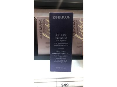 Josie Maran Hemp Seed Oil (50 ml/1.7 fl oz) - Image 3