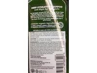 Avalon Organics Deep Hydration Shampoo Maple Sap & Magnolia - 11 fl. oz. - Image 4