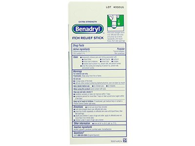 Benadryl Itch Relief Stick, Extra Strength, 0.47 oz (Pack of 3) - Image 5