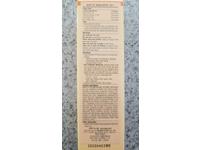 IASO UV Shield Sun Screen Milk Lotion, SPF42 PA++ - Image 4