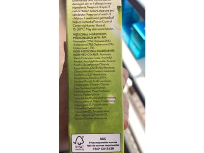 Aveeno Positively Radiant Daily Moisturizer, SPF 30, 73ml
