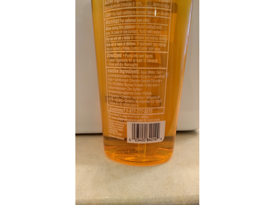 Dial Liquid Antibacterial Hand Soap Gold 7 5 Fl Oz
