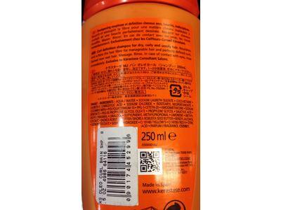 Kerastase Bain Oleo Curl Shampoo, 8.45 oz - Image 4