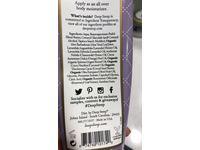 Deep Steep Argan Oil Body Lotion, Lavender Chamomile, 8 Fluid Ounce - Image 4