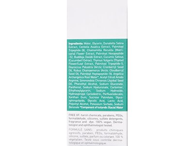 skyn ICELAND Brightening Eye Serum with Arctic Peptides, 0.34 oz. - Image 8