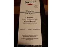 Eucerin Dermo Capillary Calming Urea Shampoo, 250ml - Image 3