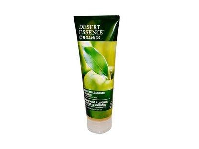 Desert Essence Organic Green Apple and Ginger Shampoo, 8 oz