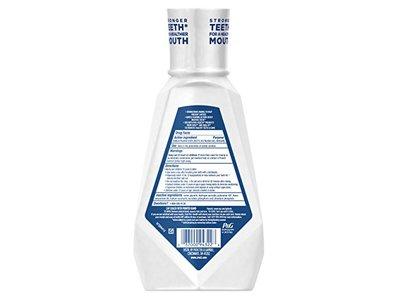 Crest Pro-Health Advanced Mouthwash with Extra Whitening, Energizing Mint, 31.9 Fluid Ounce - Image 3