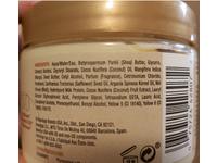 Creme Of Nature Pure Honey Moisture Whip Twisting Cream, 11.5 oz / 326 mL - Image 4
