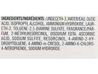 Wella Color Charm Permanent Liquid Hair Color, 7WV Nutmeg - Image 5