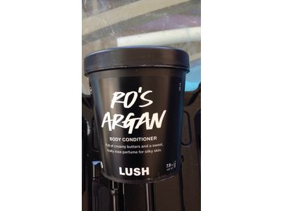 Lush Ro's Argan Body Conditioner, 7.9 oz - Image 3