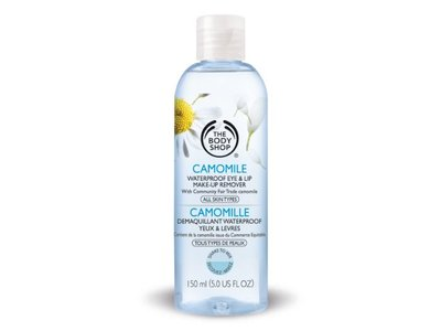 Camomile Waterproof Eye Makeup Remover, The Body Shop - Image 1