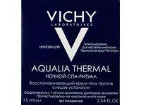 Vichy Aqualia Thermal Night Spa Replenishing Anti-Fatigue Sleeping Mask with Hyaluronic Acid, 2.5 fl oz - Image 3
