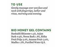Biotique Honey Gel Refreshing Foaming Face Cleanser, 120 mL - Image 10