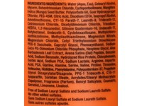 Sexy Hair Strong Sulfate Free Conditioner, 33.8 Ounce - Image 3