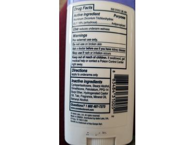 Sure Deodorant Invisible Solid, Powder Fresh, 2.6 oz - Image 4
