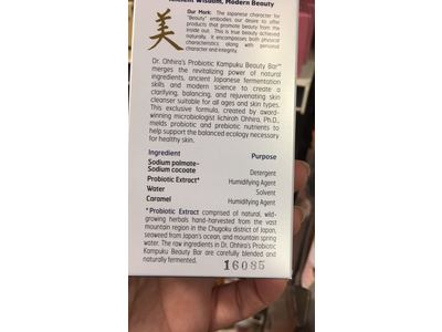 Dr Ohhira's Probiotic Essential Formulas Kampuku Beauty Bar, 2.82 oz - Image 4