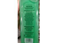 Good Housekeeping Balsam Fir Hand Soap, 12.1 fl oz - Image 3