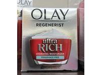 Olay Regenerist Ultra Rich Hydrating Moisturizer, Unscented, 1.7 oz / 48 g - Image 2